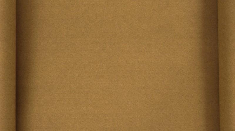 Бумажные пакеты и коробки Собственное производство в