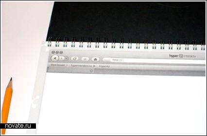 web_notepad