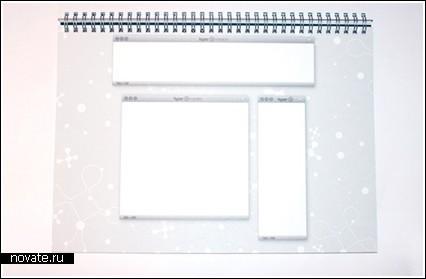 web_notepad3