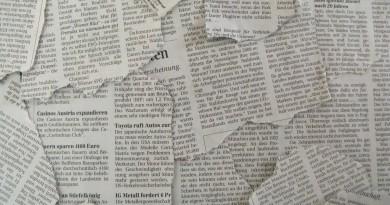 газета, бумага