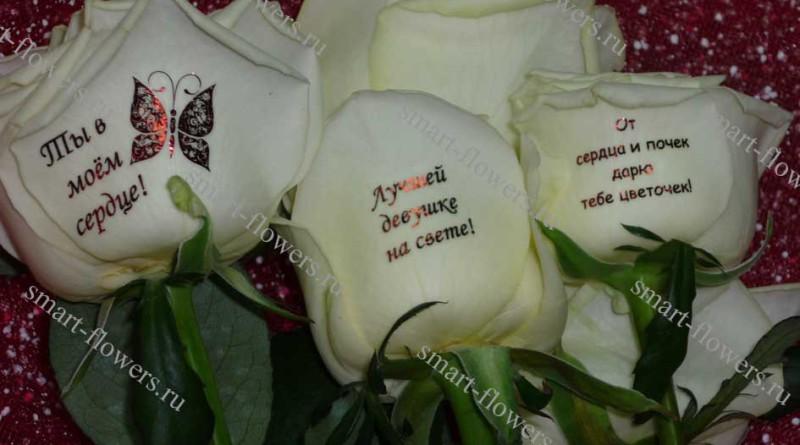 цветы наклейки