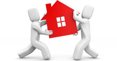 недвижимость, доставка, дом