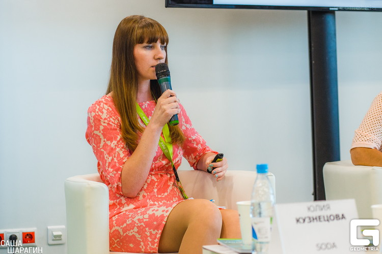 Юлия Кузнецова, директ digital-агентства Soda