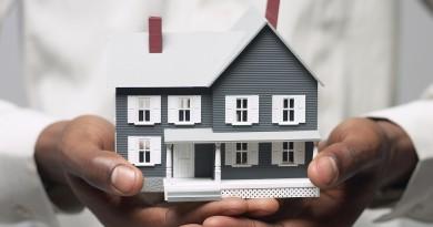 дом ипотека недвижимость