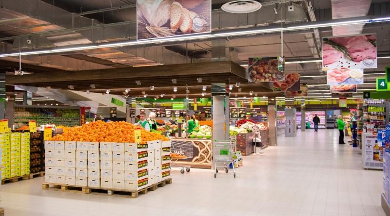 гипермаркет магазин супермаркет