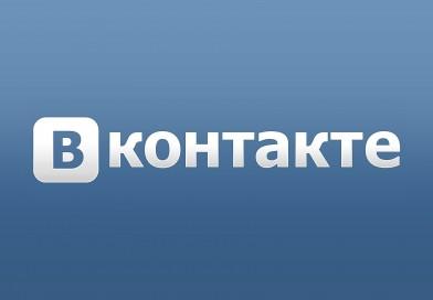 Как заработать во Вконтакте… еще раз