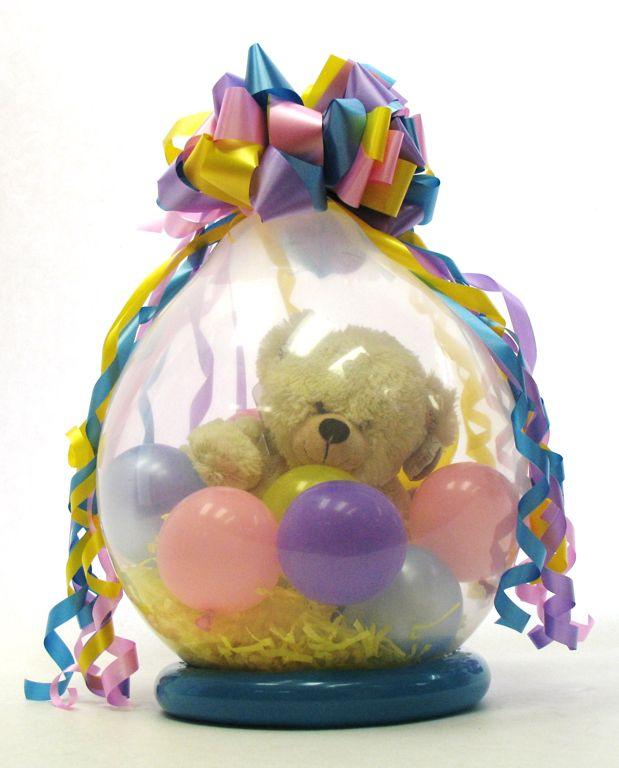Подарок в оригинальной упаковке из воздушного шарика
