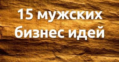 hobiz_mug
