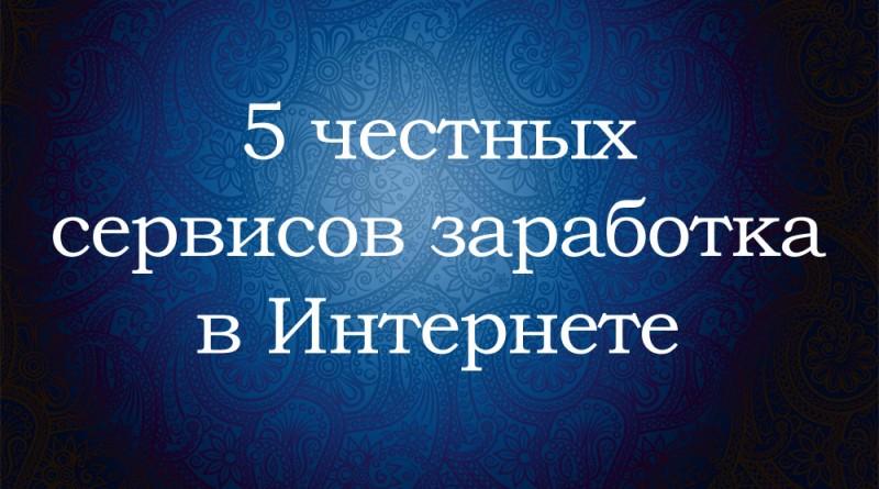 hobiz-servis-5