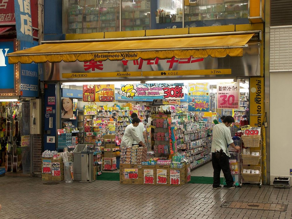 магазин японской кухни