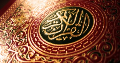 халяль мусульманство
