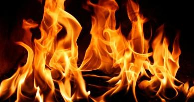 огонь костер