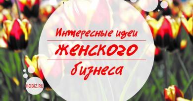 tulip-hobiz.ru-2969222_8m