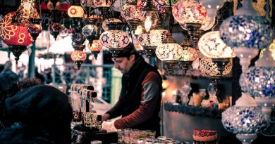 базар рынок торговля