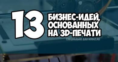 13bi-3d-print
