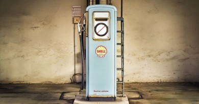 азс заправка бензин