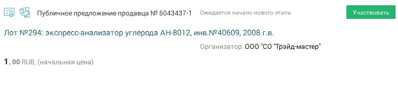 hobiz-torgi-1