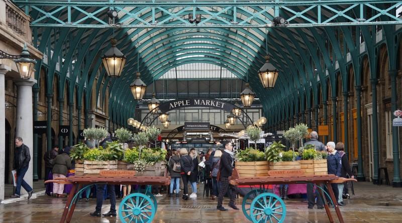 базар рынок