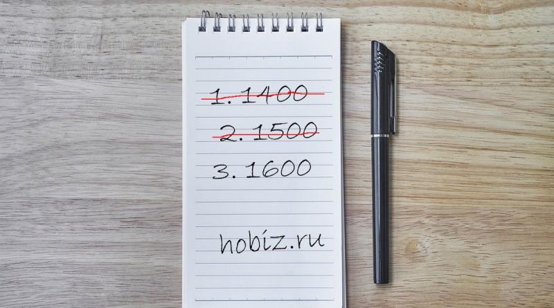 1600-hobiz.ru
