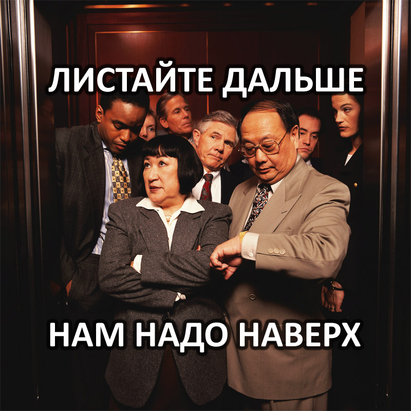 hobiz-lift-2