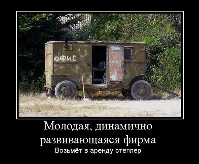 0aee6_hobiz.ru_06
