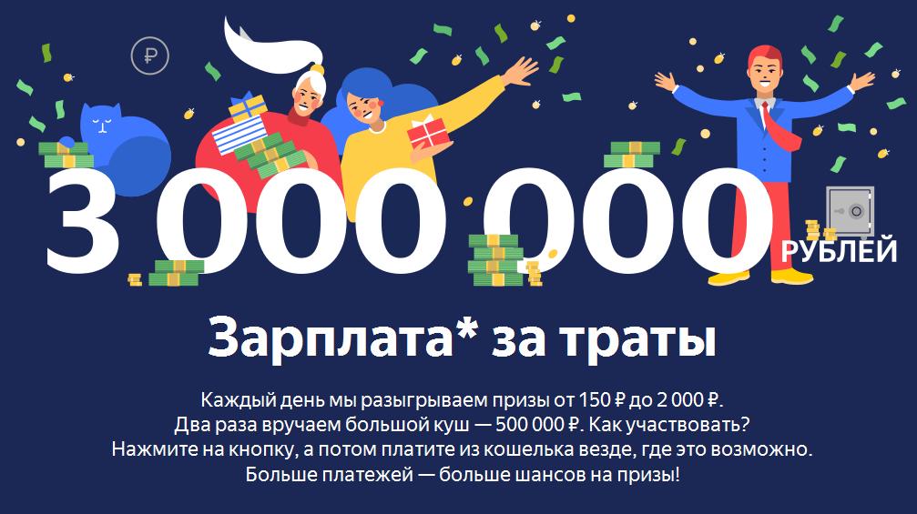 hobiz_yandex_money