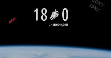 hobiz-1800