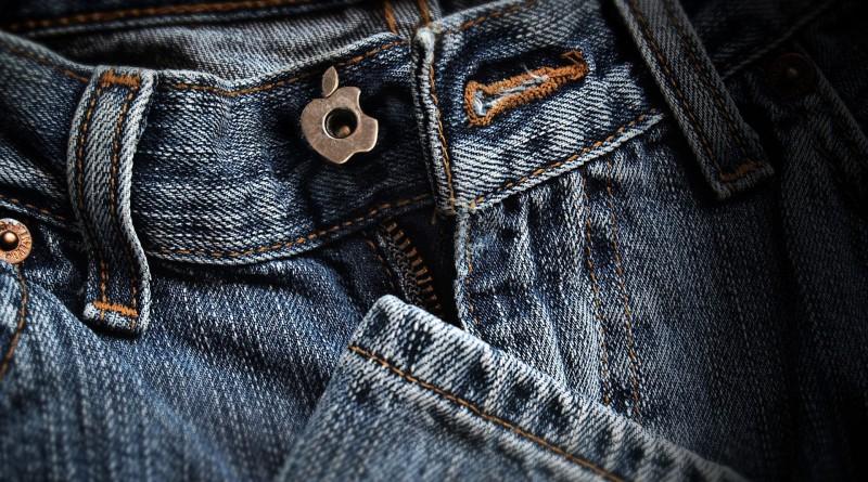 Бизнес план производства джинс магазин детского питания бизнес план