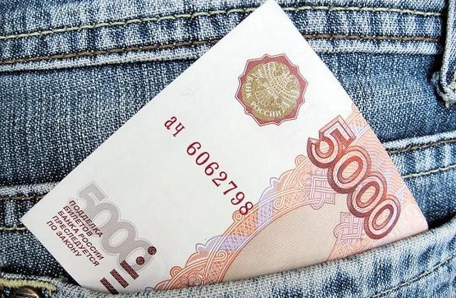 Взять кредит 3000000 рублей на 5 лет сбербанк