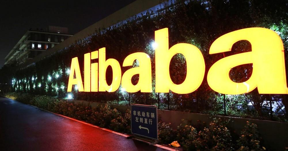 Изображение - Бизнес с китаем alibaba-e1458126627581