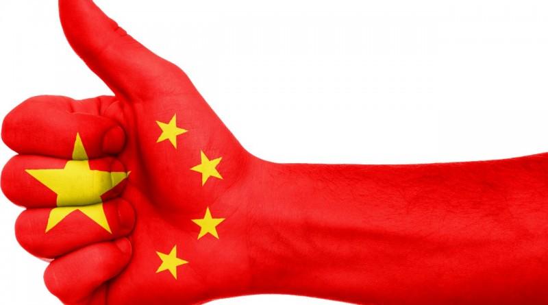 Бизнес идеи китайские товары скачать бизнес план комплекса