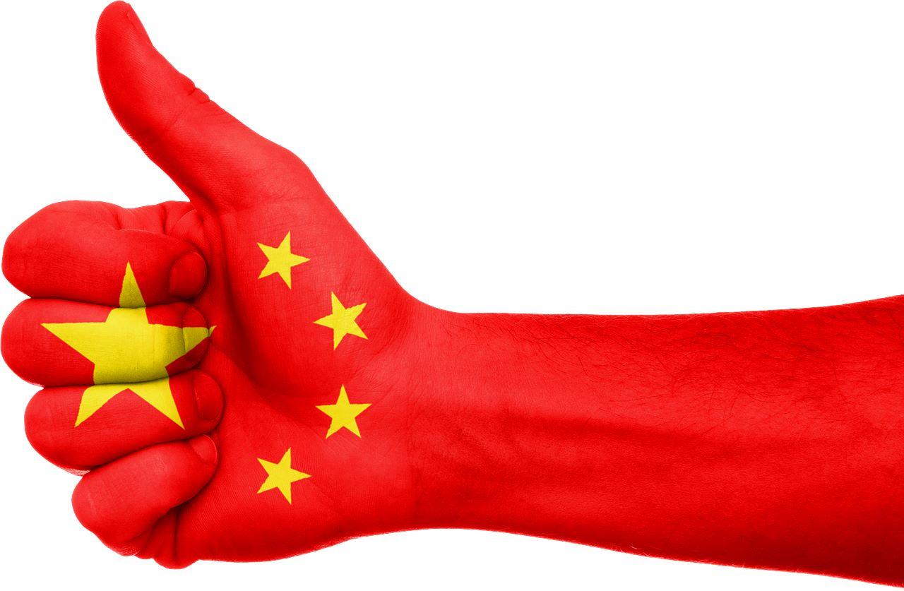 Изображение - Бизнес с китаем china-ok