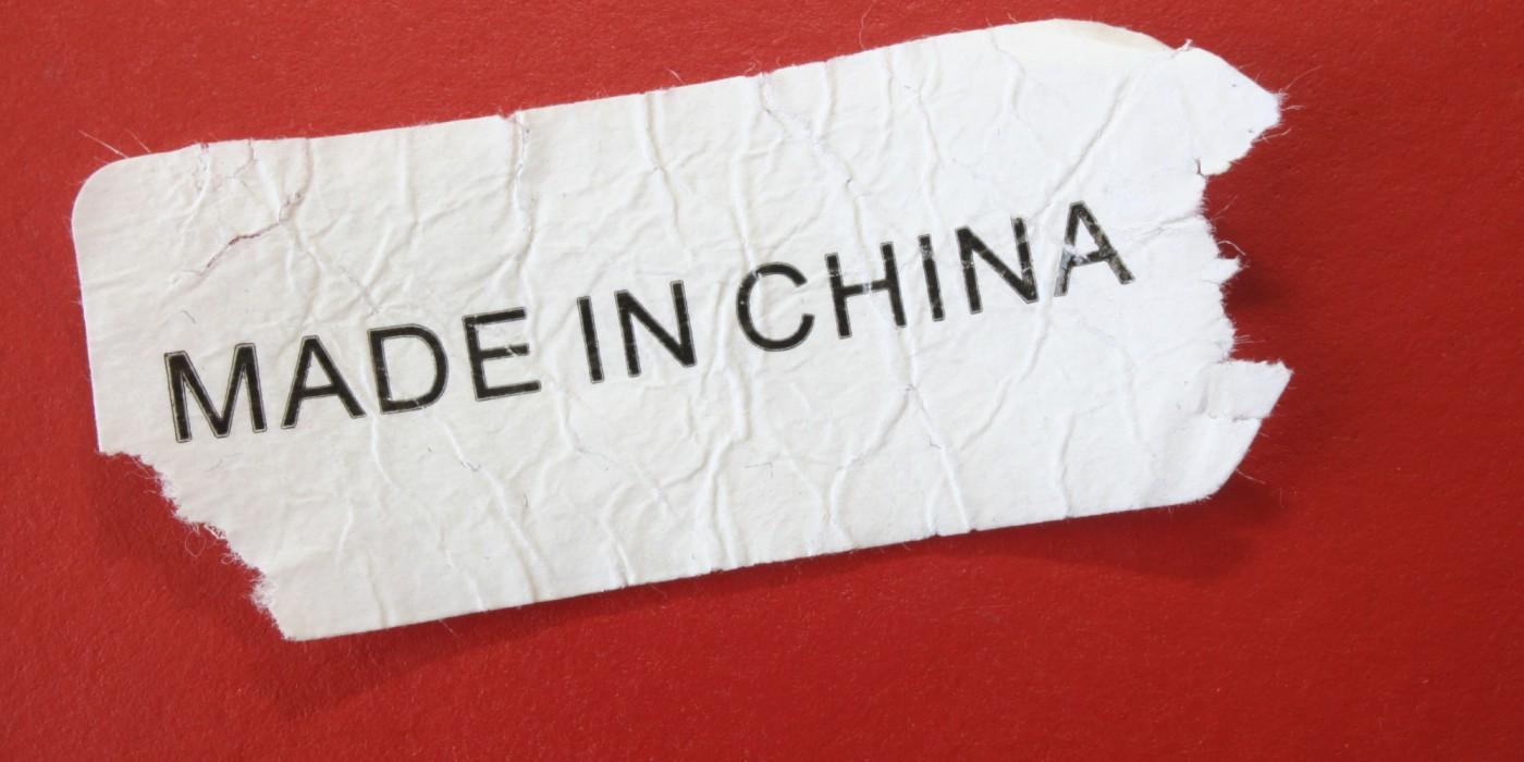 Идеи китайского бизнеса бизнес план одежды бесплатно