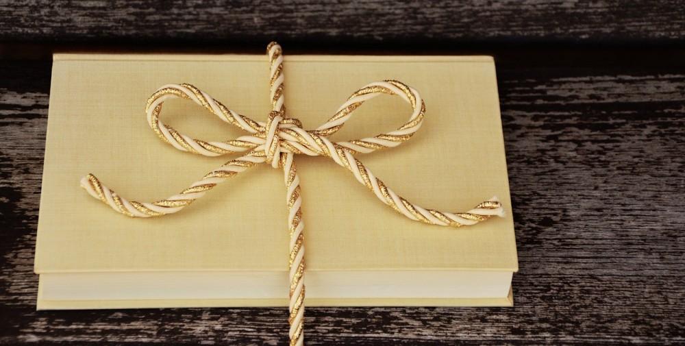 книга подарок